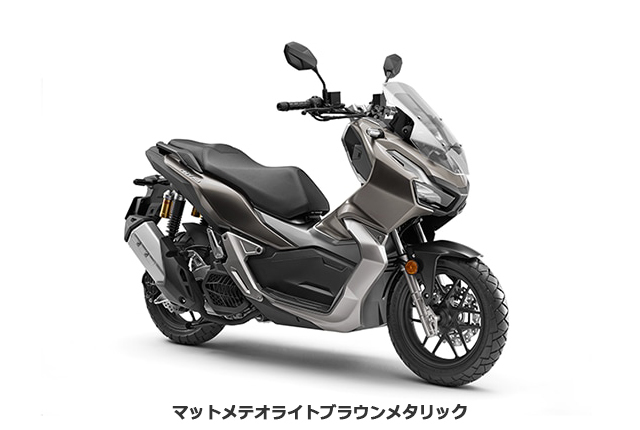 2020 HONDA ADV150