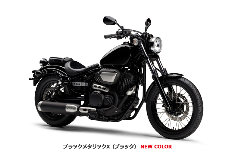2020 YAMAHA BOLT ABS
