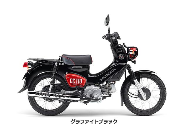 2020 HONDA クロスカブ110・くまモン バージョン
