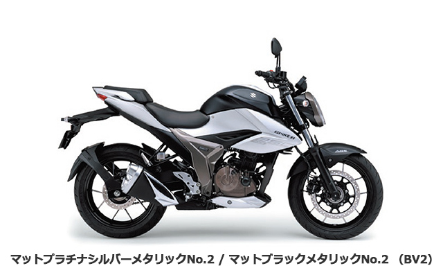 2020 SUZUKI ジクサー250