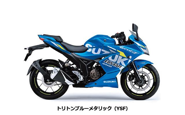 2020 SUZUKI ジクサーSF250