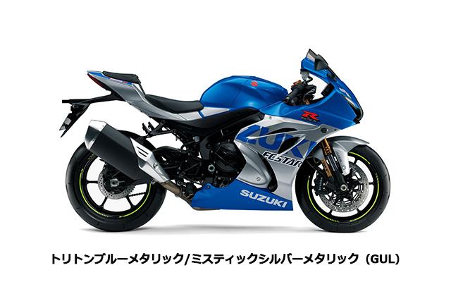 2020 SUZUKI GSX-R1000R ABS