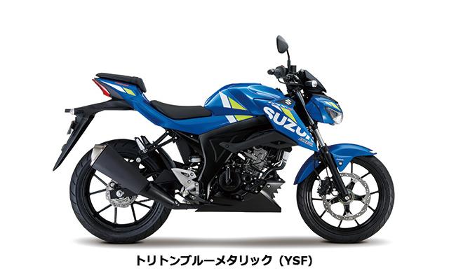 2020 SUZUKI GSX-S125 ABS