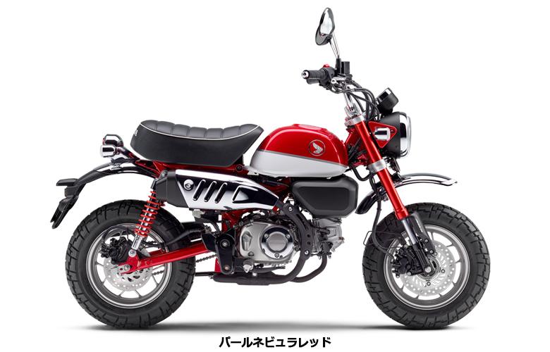 2020 HONDA モンキー125 ABS