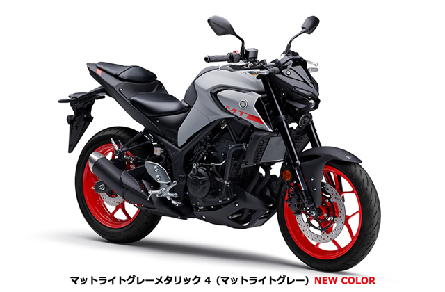 2020 YAMAHA MT-03 ABS