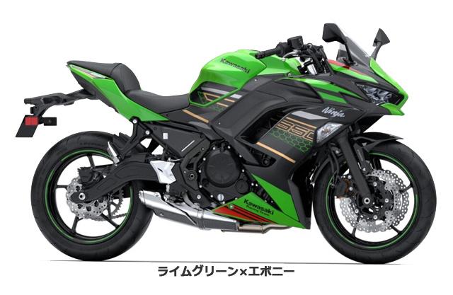 2020 KAWASAKI Ninja650 KRT Edition