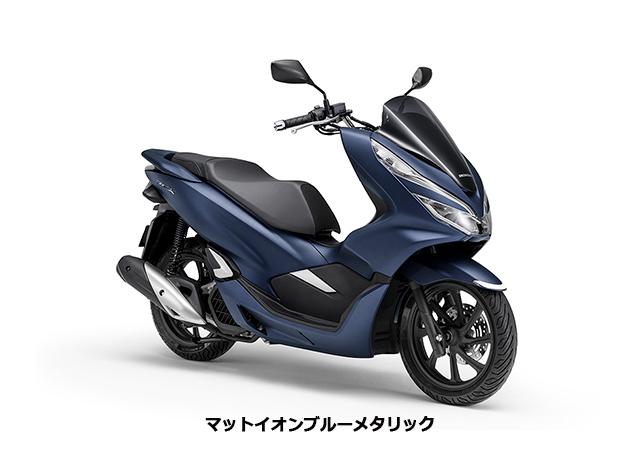 2020 HONDA PCX 限定モデル