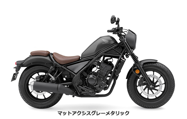2020 HONDA Rebel250 S Edition