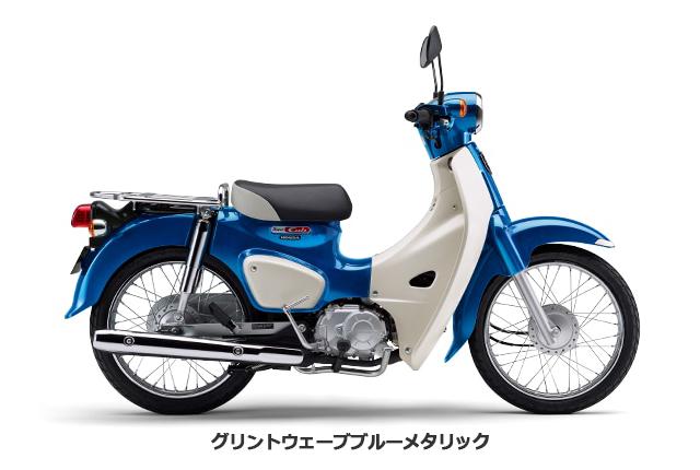 2020 HONDA スーパーカブ110