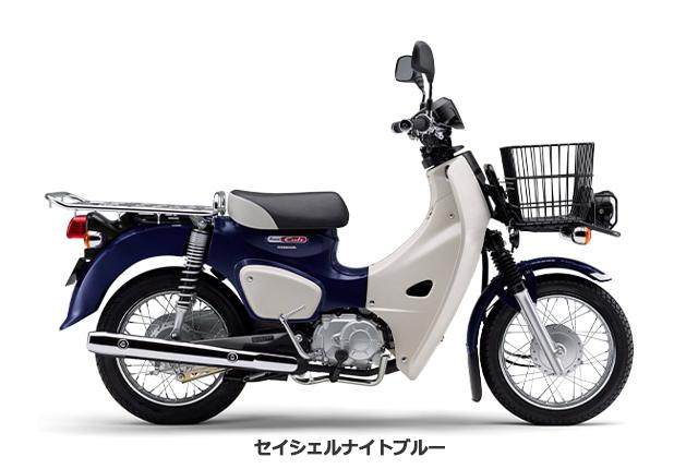 2020 HONDA スーパーカブ110 プロ