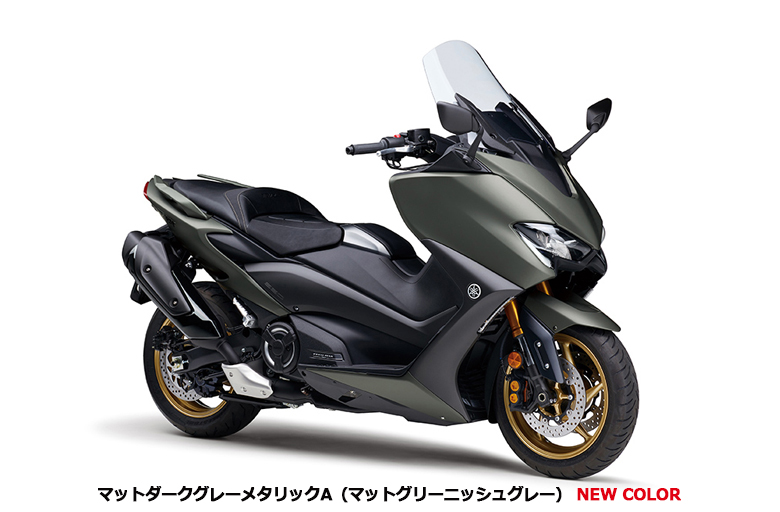 2020 YAMAHA TMAX560 TECH MAX ABS