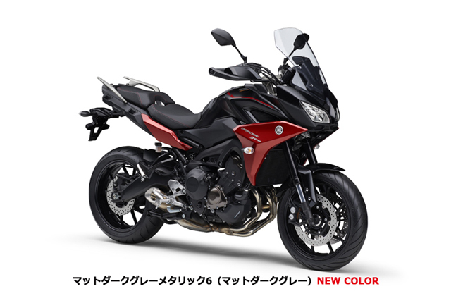 2020 YAMAHA TRACER900 ABS