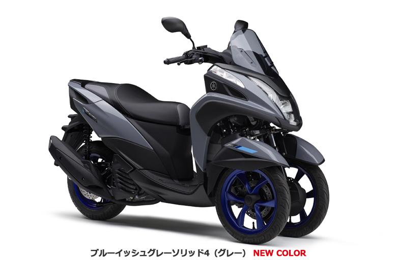 2020 YAMAHA TRICITY 155 ABS
