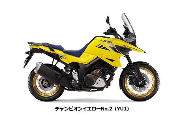 2020 SUZUKI V-STROM 1050XT