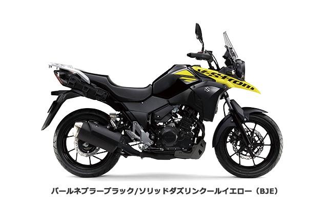 2020 SUZUKI V-Strom250