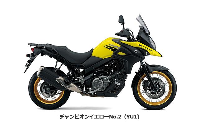 2020 SUZUKI V‐Strom 650XT ABS