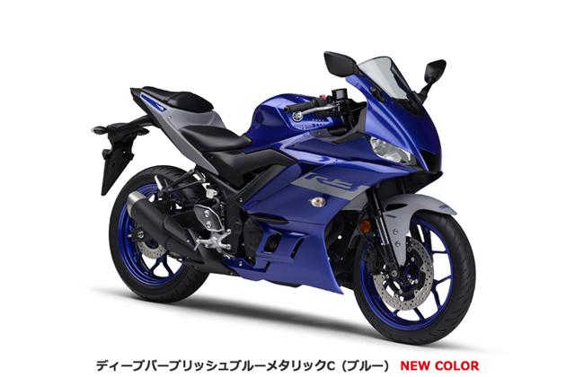 2020 YAMAHA YZF-R-3 ABS