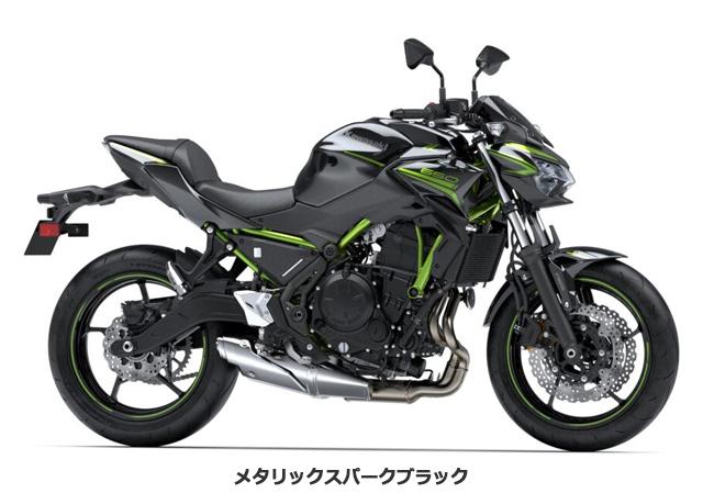 2020 KAWASAKI Z650 Z650