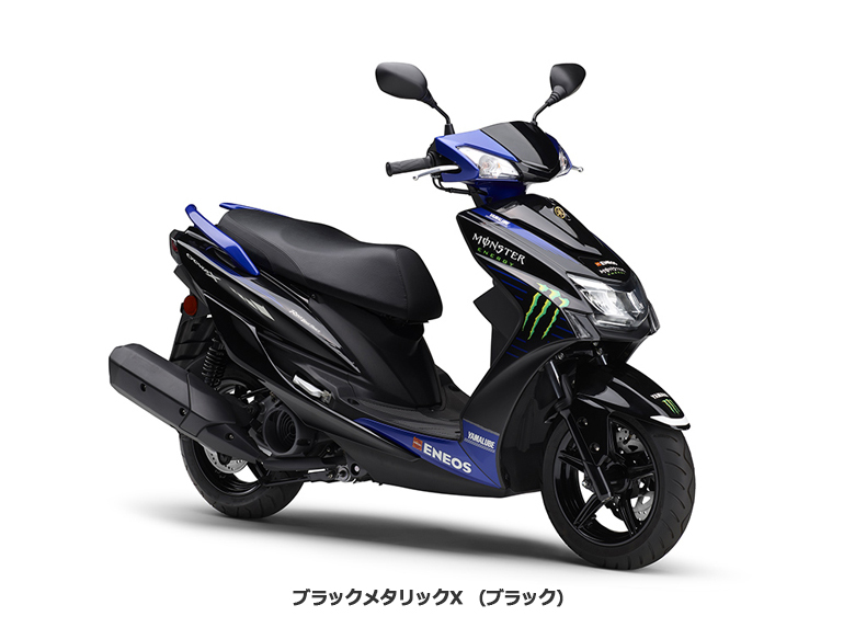 21 YAMAHA CYGNUS-X Monster Energy Yamaha MotoGP Edition