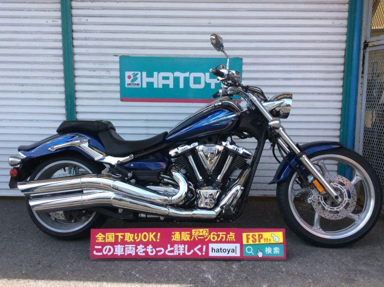 中古 ヤマハ XV1900CU
