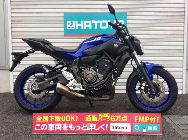 中古 ヤマハ MT-07 ABS