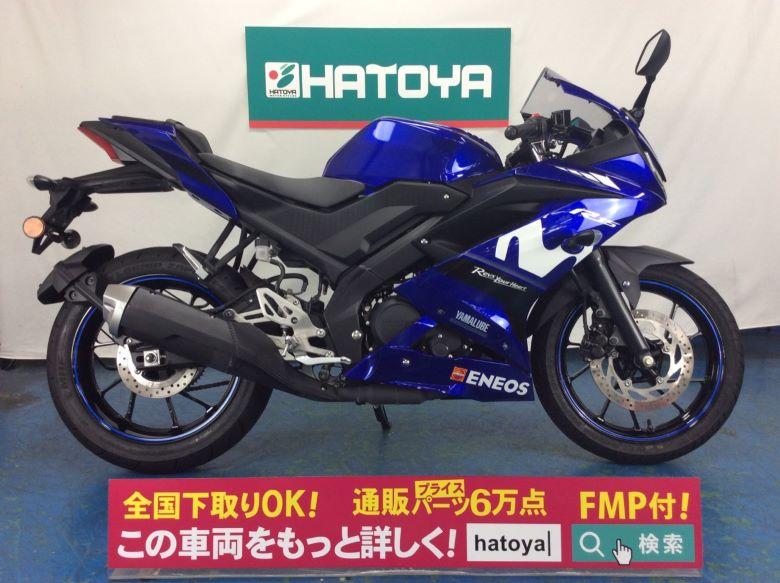 中古 ヤマハ YZF-R15