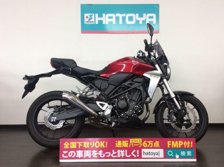 中古 ホンダ CB250R