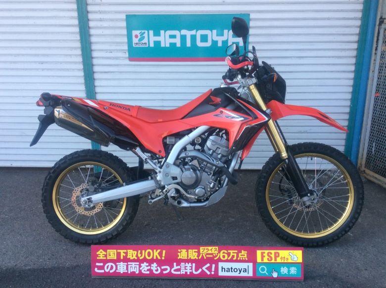 中古 ホンダ CRF250L