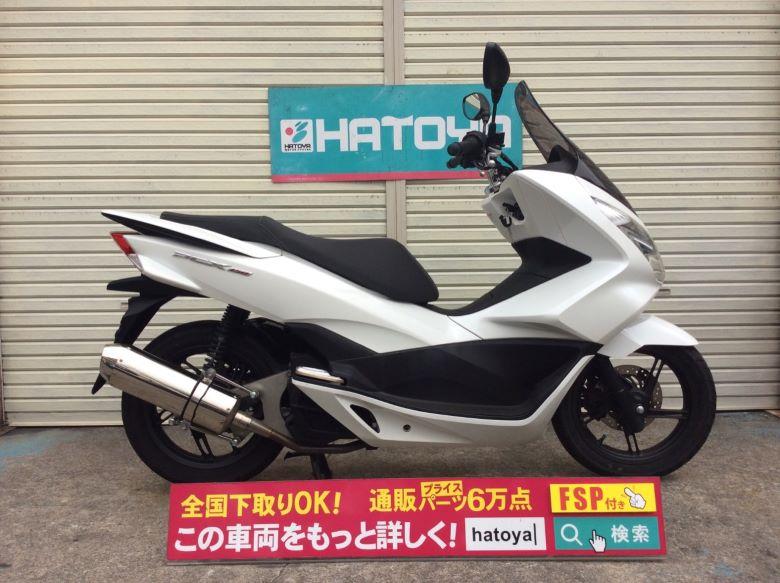 【月極リース中】中古 ホンダ PCX150
