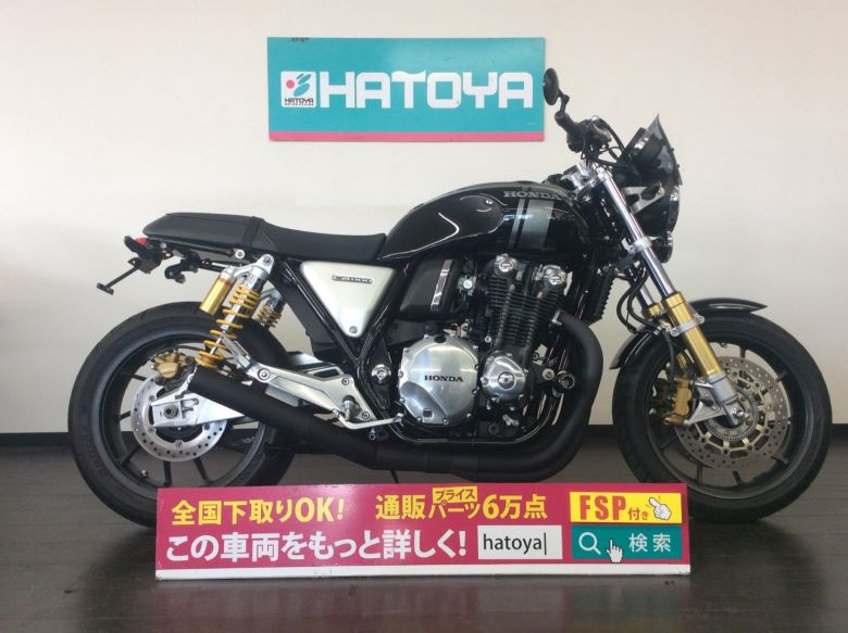 中古 ホンダ CB1100RS