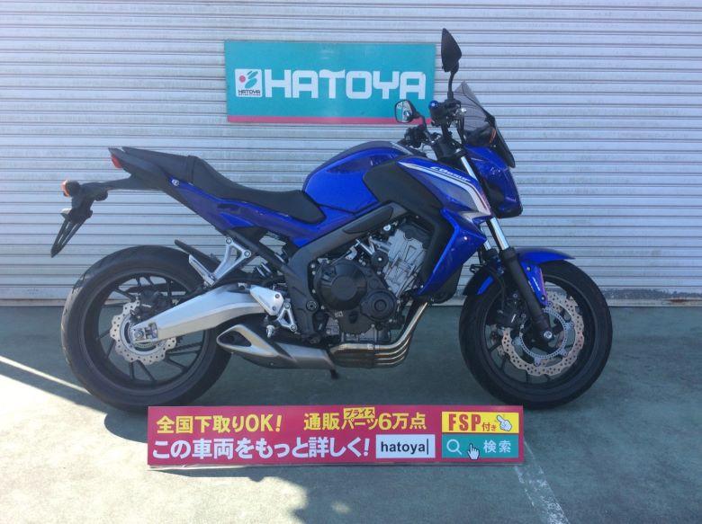 中古 ホンダ CB650F