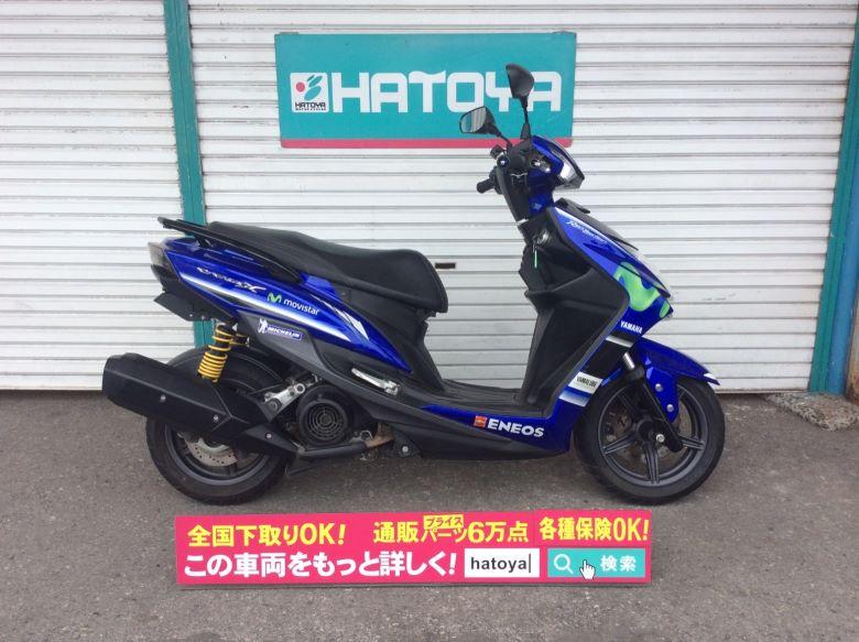 中古 ヤマハ XC125SRXJ8