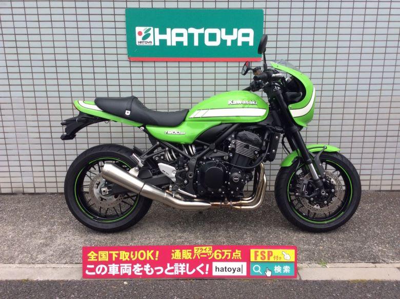 中古 カワサキ Z900RSカフェ