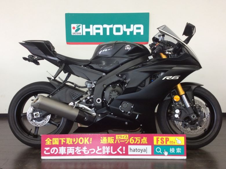 中古 ヤマハ YZF-R6