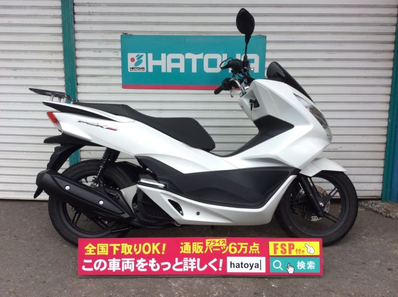 中古 ホンダ PCX150