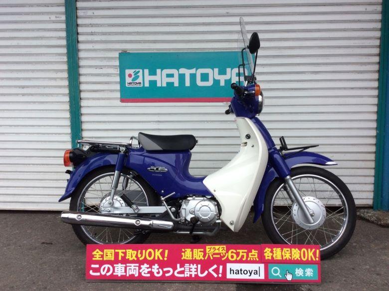 中古 ホンダ ス-パ-カブ110