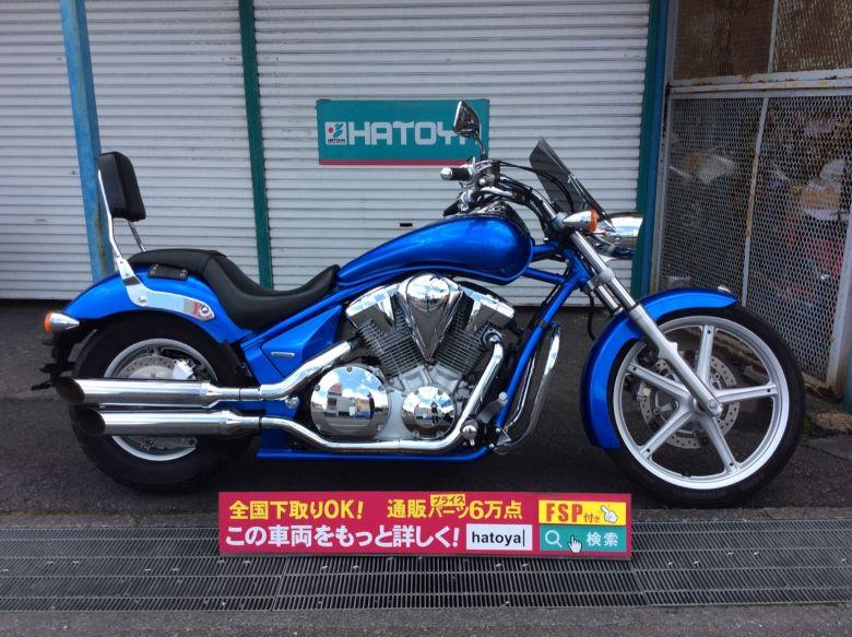 中古 ホンダ VT1300CS