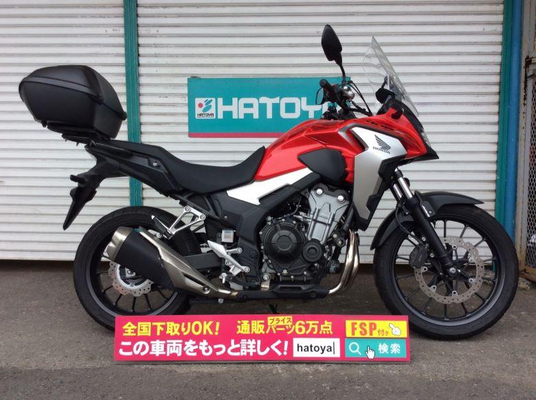 中古 ホンダ 400X