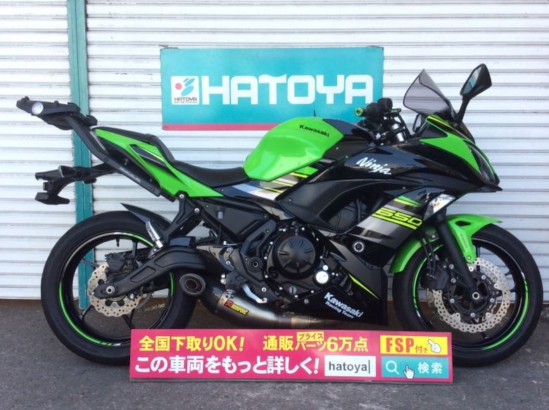 中古 カワサキ Ninja 650