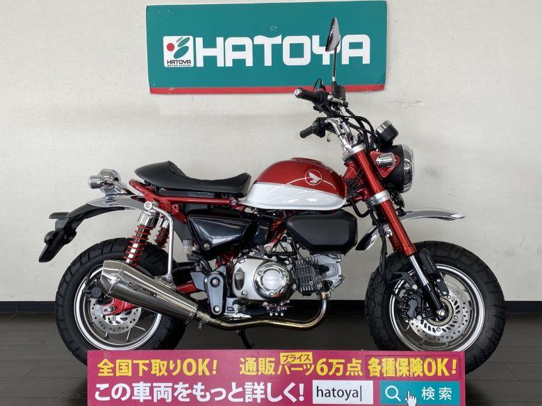 中古 ホンダ モンキ-125
