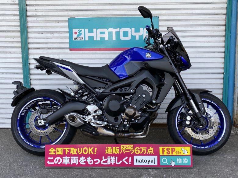 中古 ヤマハ MT-09