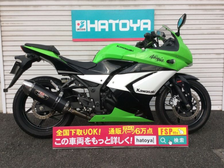 中古 カワサキ Ninja 250R