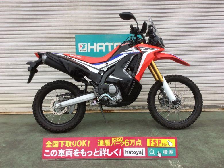 中古 ホンダ CRF250 ラリー