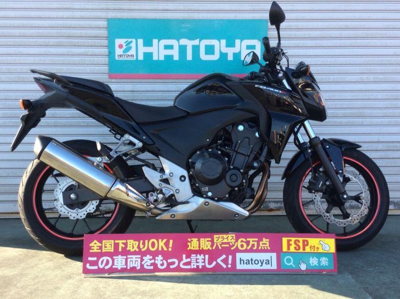 中古 ホンダ CB400F