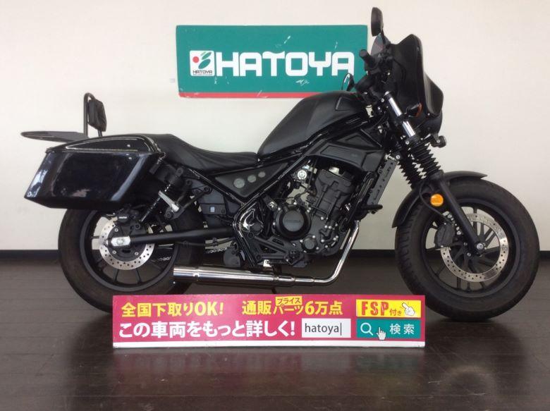 中古 ホンダ レブル250