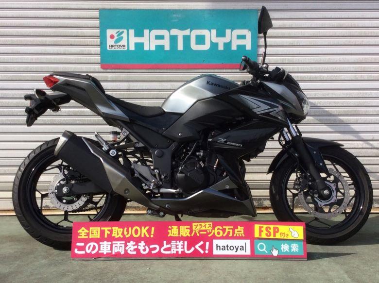 中古 カワサキ Z250