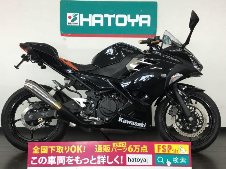中古 カワサキ Ninja 400