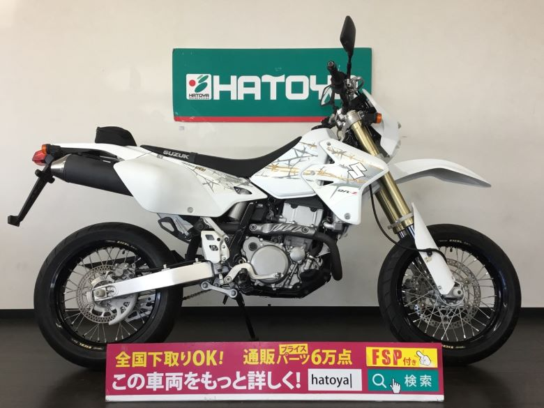 中古 スズキ DR-Z400SM