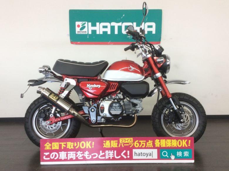 中古 ホンダ モンキー125