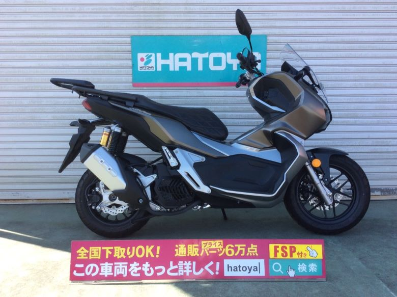 中古 ホンダ ADV150